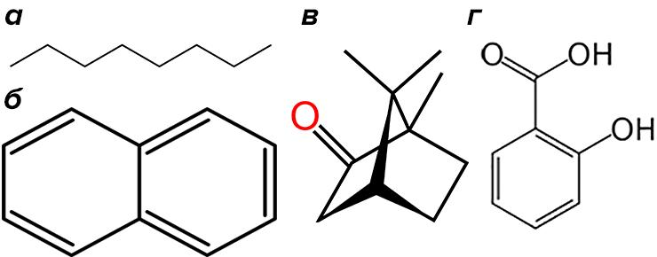 Соединения, разлагаемые «супербациллой»