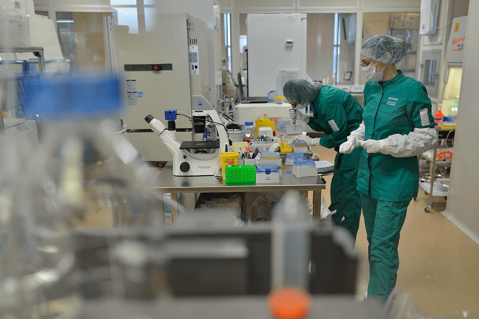 Лаборатория BIOCAD