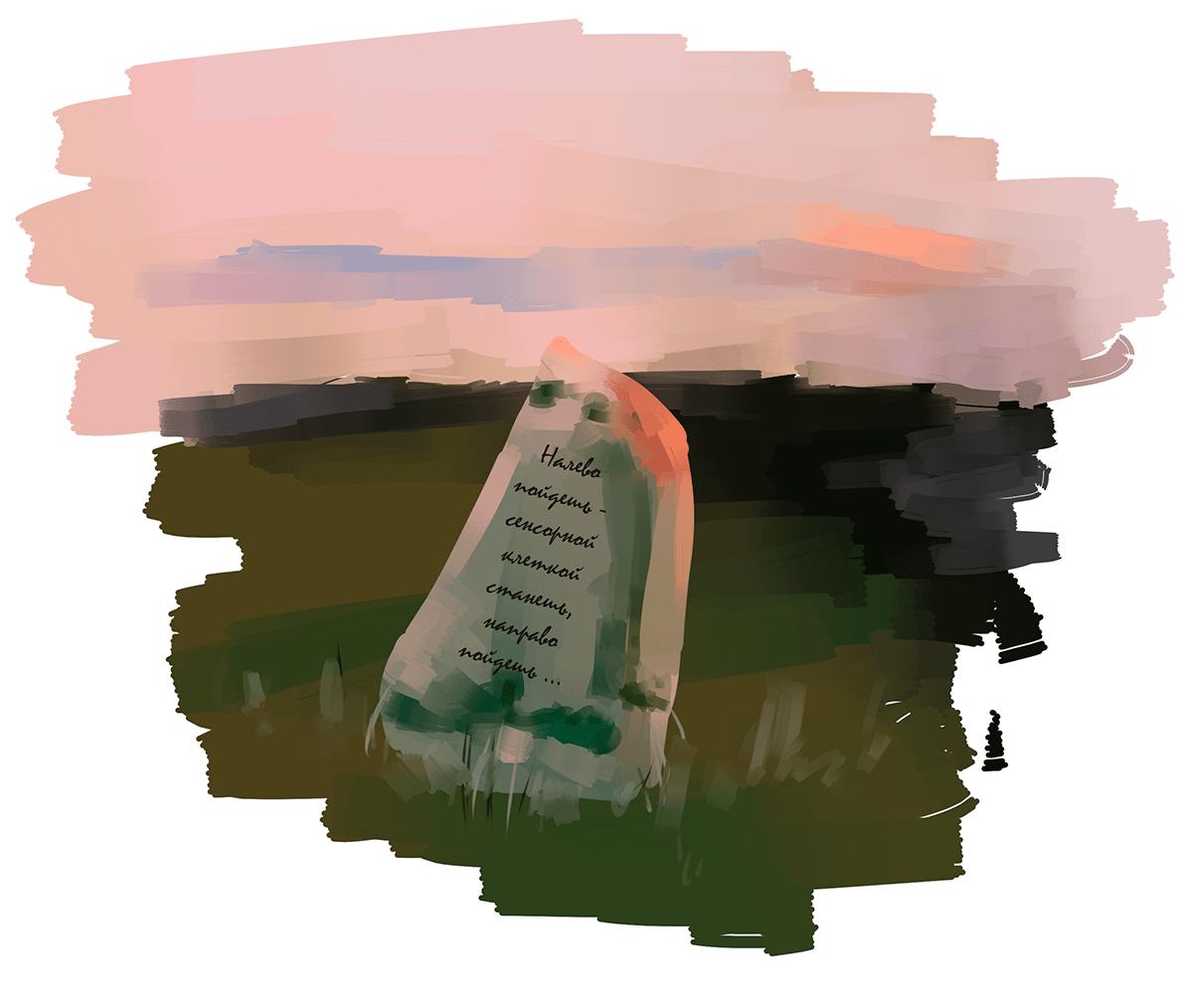 Дорожный камень из русских былин