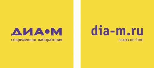 «Диа-М»