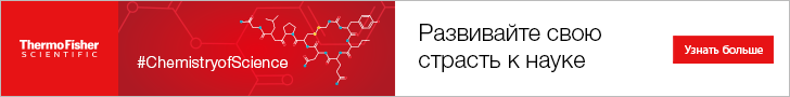https://thermofisher.com/russiapromos