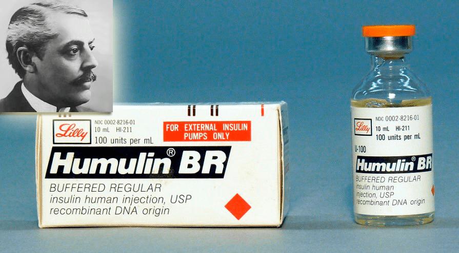 Хумулин
