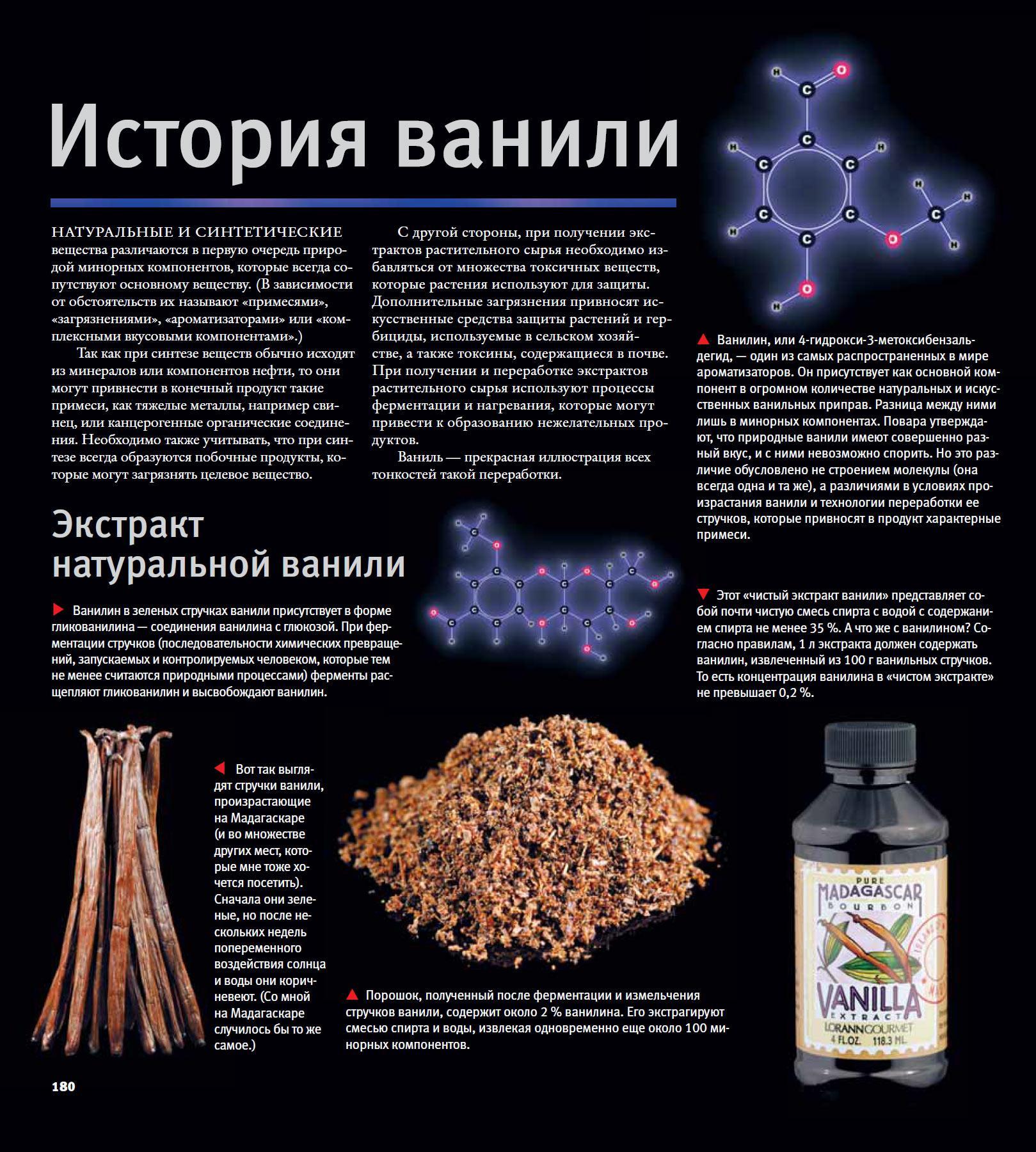 Molecules-180.jpg